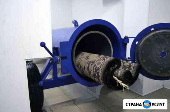 Стирка ковров с вывозом Киров