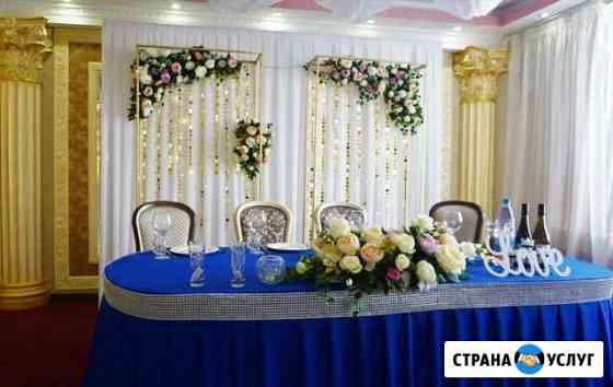 Оформление свадеб Стерлитамак, Красноусольский Красноусольский