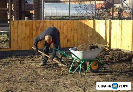 Земляные работы Ярославль