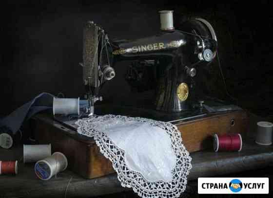 Мелкие работы по шитью Петрозаводск