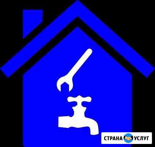 Ваш сантехник Петропавловск-Камчатский
