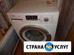 Услуги Пермь