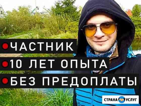 Создание сайтов I Продвижение сайтов Санкт-Петербург