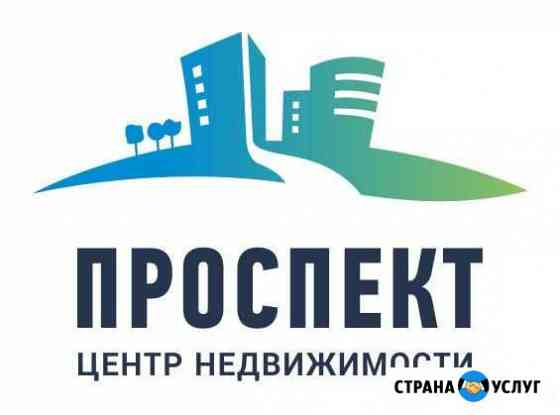 Оформление недвижимости Белгород
