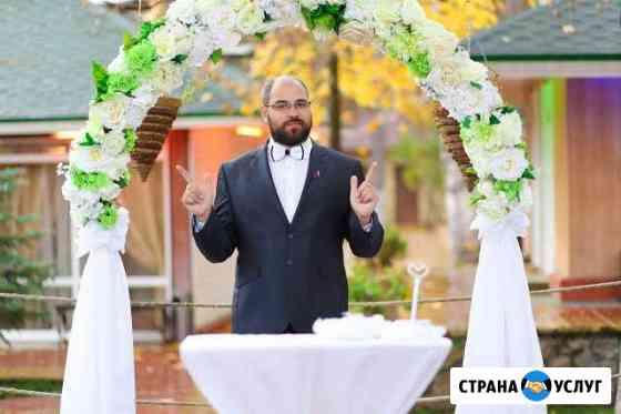 Ведущий на корпоратив, свадьбу, юбилей, отзывы Тольятти