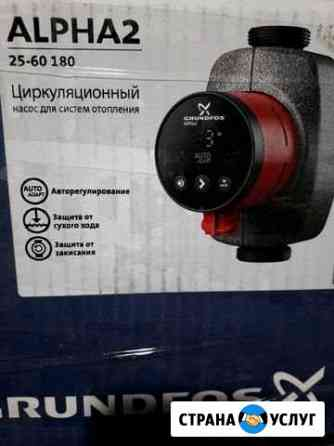 Сантехник Ленск