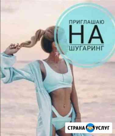 Шугарингижевск Ижевск