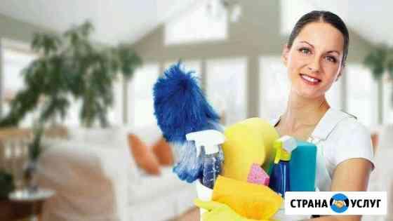 Уборка квартир, домов, офисных помещений Чебоксары