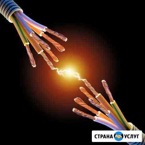 Электрика,мастер на час Улан-Удэ