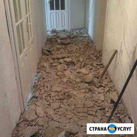 Демонтаж помещений Петропавловск-Камчатский
