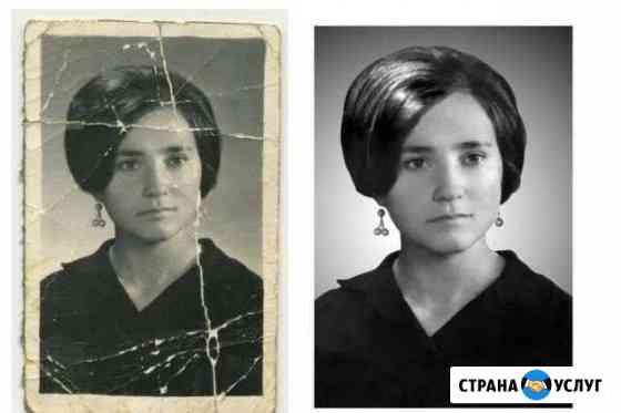 Восстановление и оцифровка старых фотографий Ефимовский