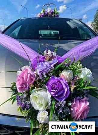 Свадебные украшения на авто Нижневартовск