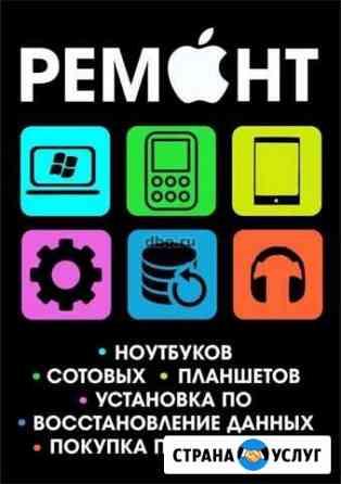 Ремонт смартфонов, планшетов, компьютеров Петрозаводск