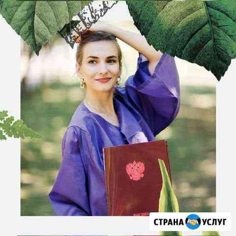 Репетитор егэ/огэ по биологии Ульяновск