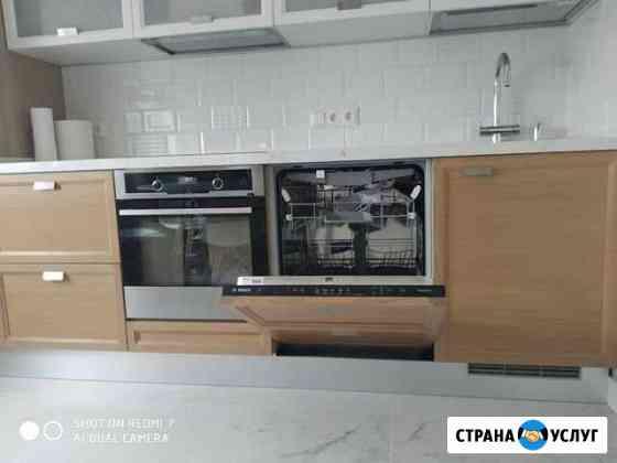 Сборка, установка кухни подключение техники Москва