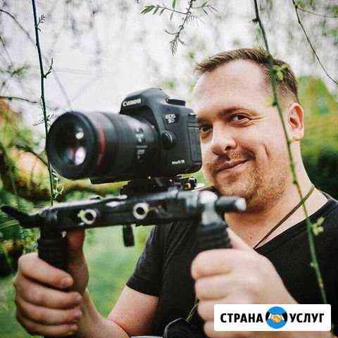 Видеооператор, видеосъемка, видеограф Макс Иванов Санкт-Петербург