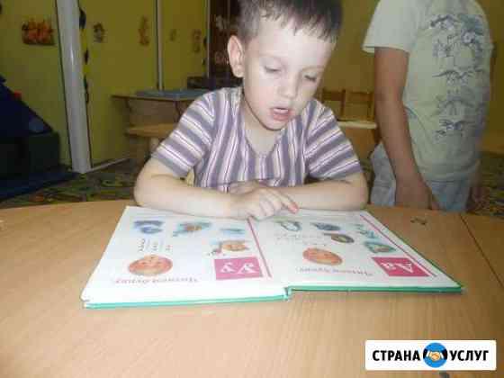 Приглашаем детей от 1.5 до 10 лет на занятия Северск