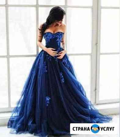 Платье напрокат Ставрополь