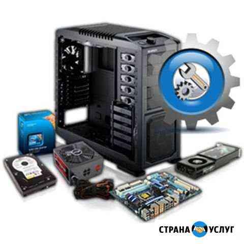 Компьютерная помощь + Антивирус в подарок Комсомольск-на-Амуре