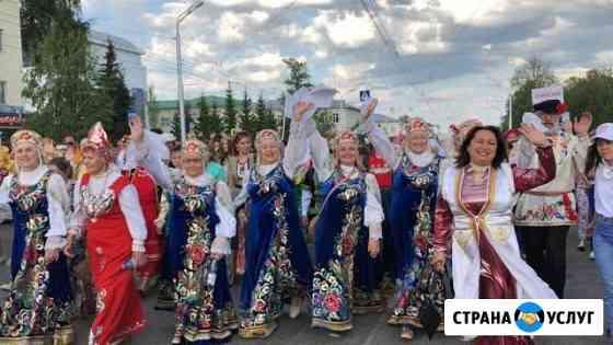 Русский народный хор Уфа