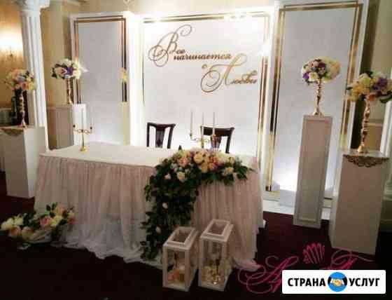 Декор президиума и свадебного зала Пенза