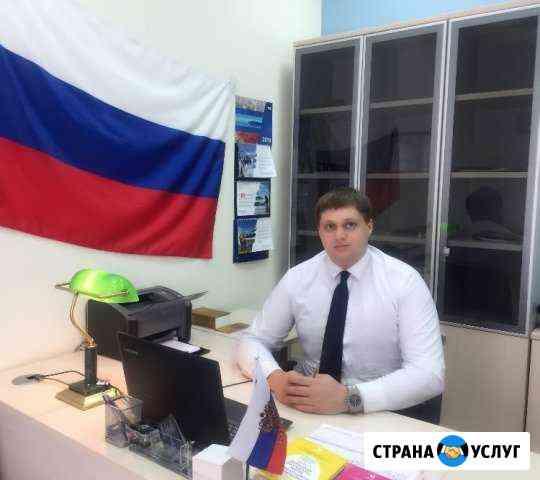 Юрист-Адвокат, Юридические услуги Оренбург