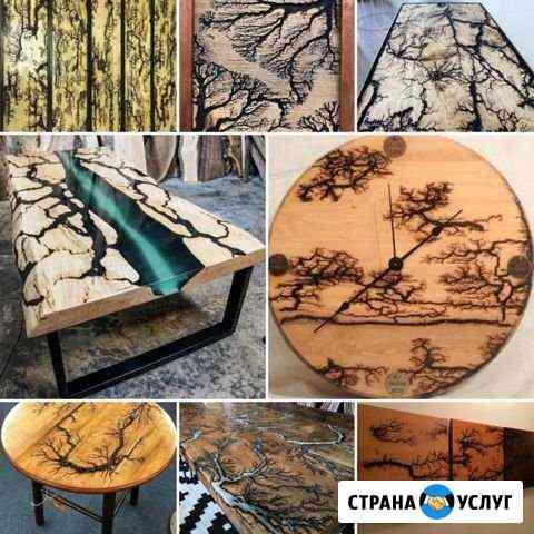 Молнии на дереве (молнии Лихтенберга) Ульяновск