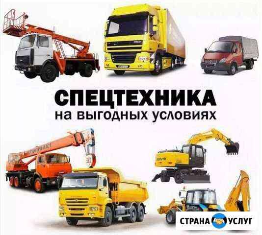Заказ Любой Спец Техники Ахтубинск