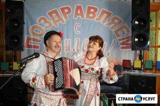 Гармонист на праздник Брянск