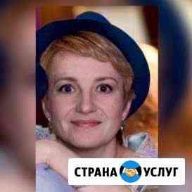 Главный бухгалтер Ижевск