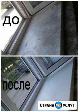 Мытье окон, уборка квартир после ремонта,ген.уборк Новосибирск