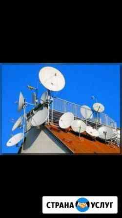 Установка ремонт настройка спутниковых антенн Верхнеяркеево