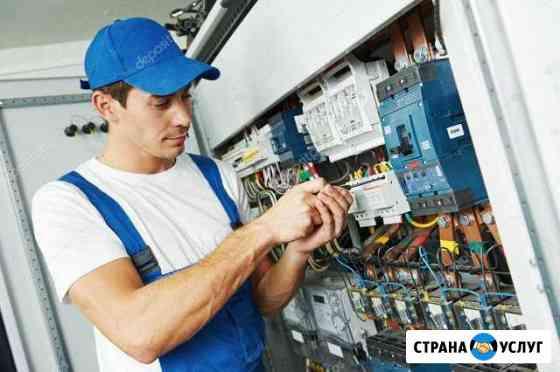 Электрик-специалист Яблоновский