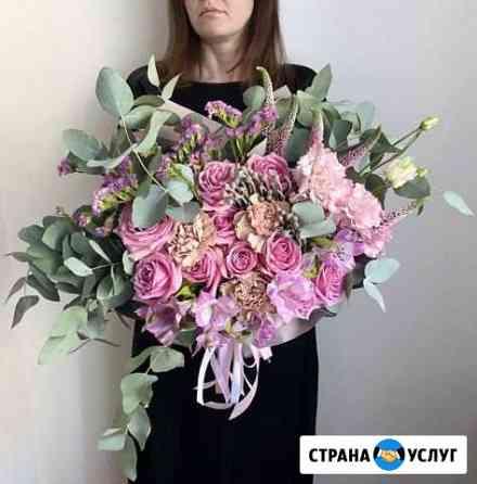 Букет Воронеж