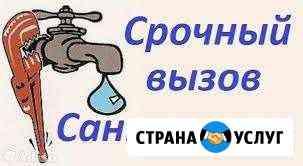 1000 мелочей Георгиевск