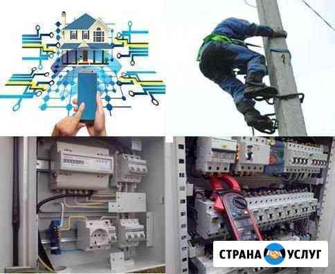 Услуги электрика / монтаж / подключение 220/380 Абакан