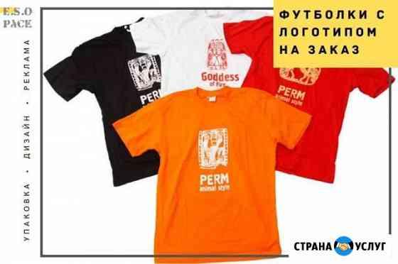 Футболки с логотипом на заказ Краснодар