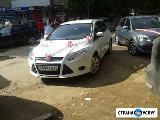 Автомобиль в свадебный кортеж Саратов