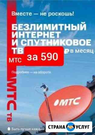 Безлимитный интернет и тв на дачу, СНТ, в частный Волгоград
