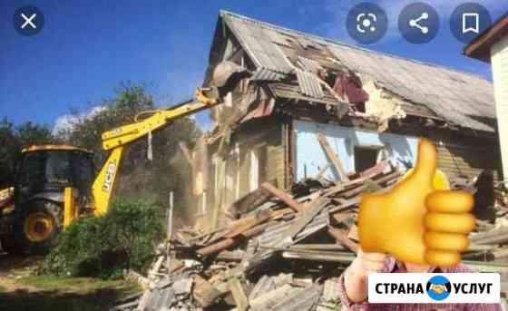 Спил Спиливаем Снос Вырубка Деревьев Пильшик Грозный