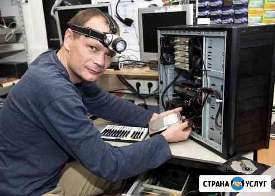 Ремонт Компьютеров, Ноутбуков и Моноблоков Кемерово