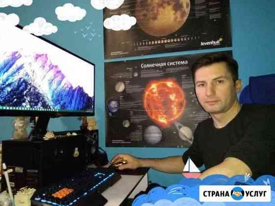 Ремонт Компьютеров и Ноутбуков-Компьютерный Мастер Ульяновск