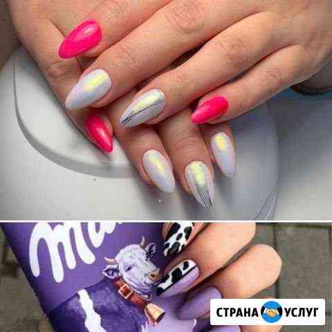 Аппаратный маникюр+покрытие гель-лак Нижневартовск