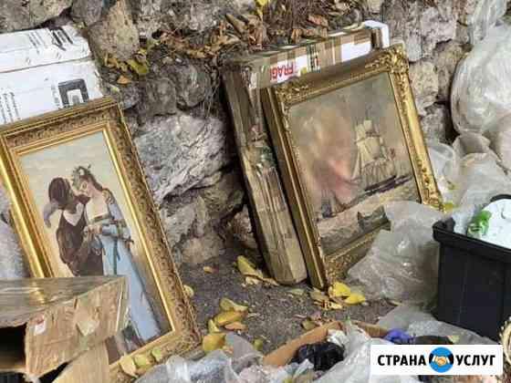 Оценка антиквариата и предметов коллекционирования Симферополь