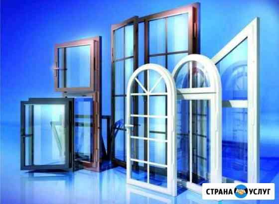 Окна энергосберегающие Прохладный