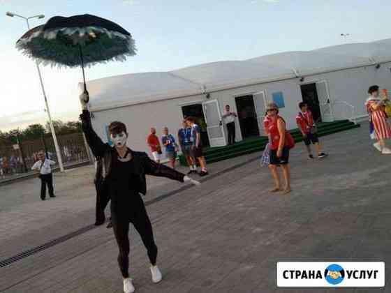 Пантомимо Вдохновлённый Ставрополь