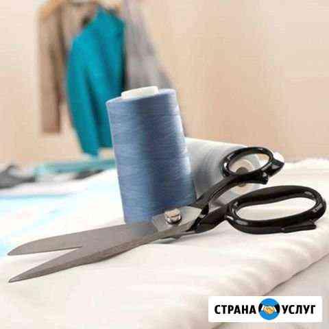 Ремонт одежды Воронеж