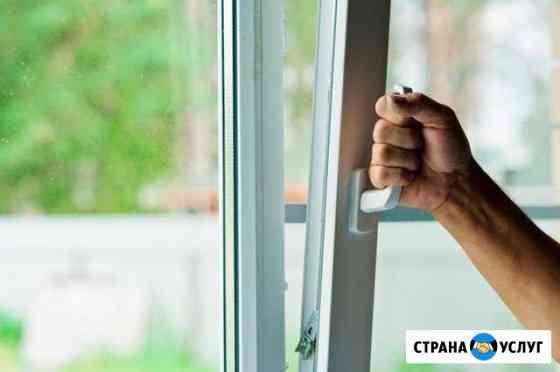 Ремонт окон,частное лицо Сызрань
