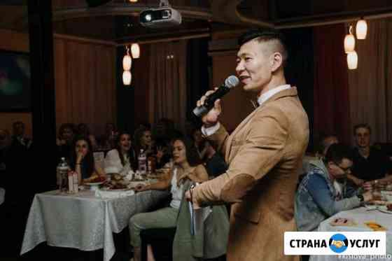 Ведущий на мероприятия Хабаровск