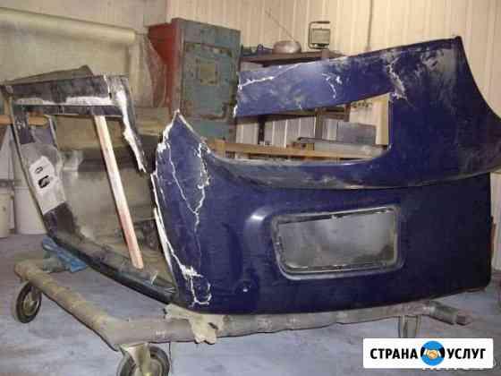 Ремонт авто пластика Великий Новгород
